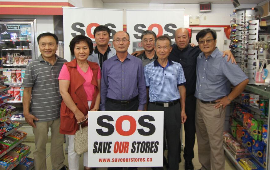 Independent Convenience Store Coalition Kicks Off Save Our Stores Campaign